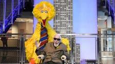 'Sesame Street' puppeteer Caroll Spinney dies at 85