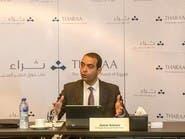 """مستثمرون سعوديون وإماراتيون يخططون لمشروعات مع """"ثراء"""""""