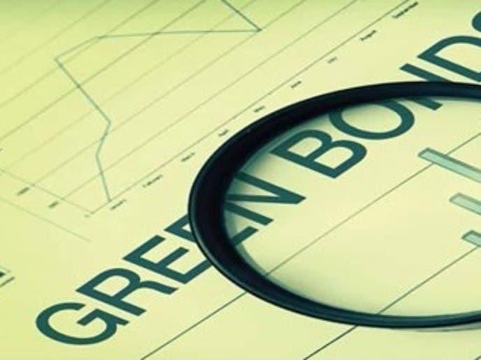 ما هي السندات الخضراء؟