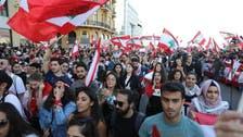 لبنان : نئی حکومت کا معاملہ پھر سے زیرو پوائنٹ پر ، طرابلس میں عام ہڑتال