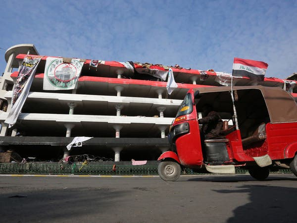 """""""مجزرة السنك"""" تطل من جديد.. أدوات القتل تحضر وسط بغداد"""
