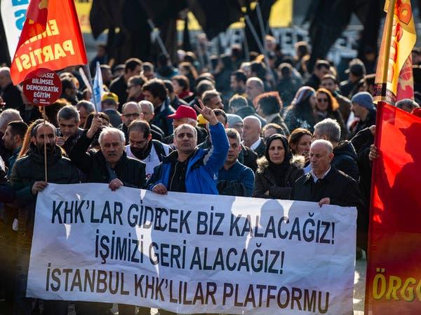 تحت وطأة أزمة الاقتصاد.. مظاهرات واعتقالات في إسطنبول