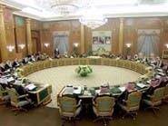كيف ستمول ميزانية السعودية عجزاً بـ187 مليار ريال؟