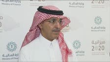 غیرملکی پریشان نہ ہوں، حکومت کوئی نیا ٹیکس نہیں لگا رہی: سعودی وزیر خزانہ