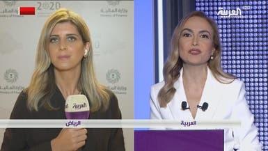توقعات بنمو اقتصاد السعودية 2.3% بـ2020