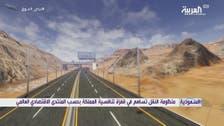 منظومة النقل تساهم بدعم تنافسية السعودية