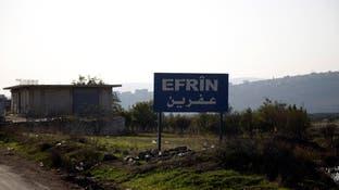 من عفرين.. فيديو لفتيات مختطفات في مقر فصيل موالٍ لتركيا
