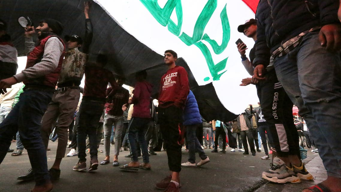 ساحة التحرير