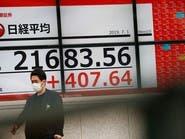 أسبوع مزدحم بالأحداث يضغط على أداء الأسهم العالمية