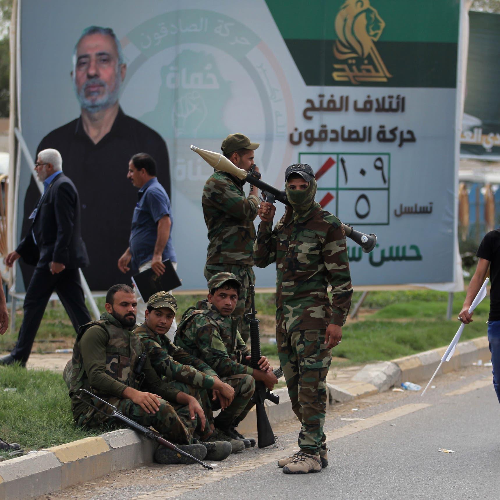 قصف أغاظها.. ميليشيات العراق تفض التفاهم