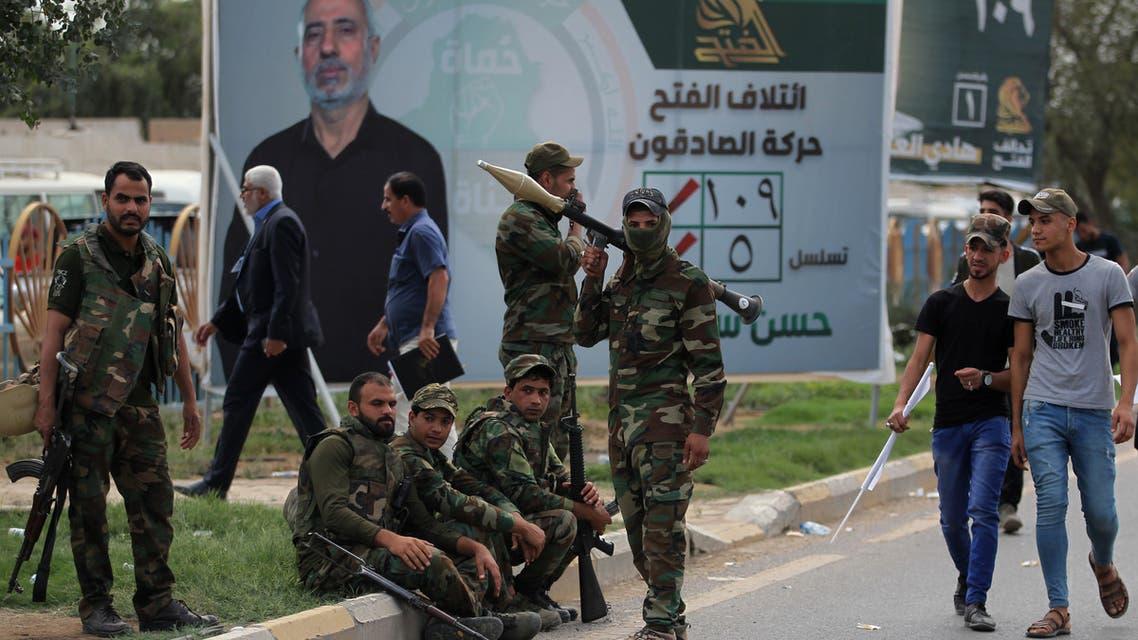 ميليشيات عراقية (فرانس برس)