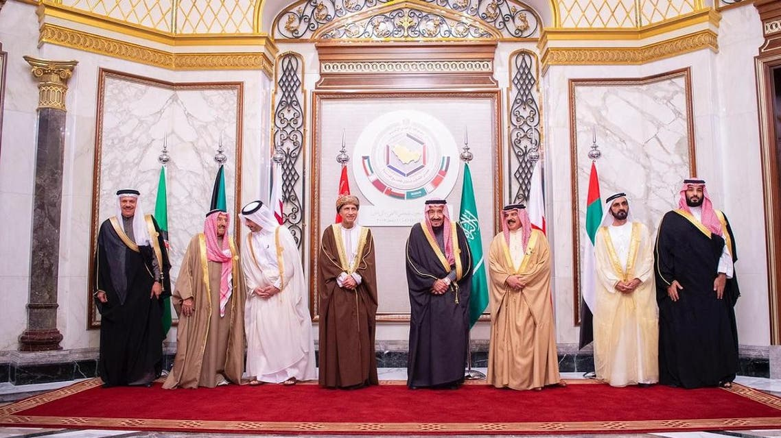GCC Leaders final statement group picture. (SPA)