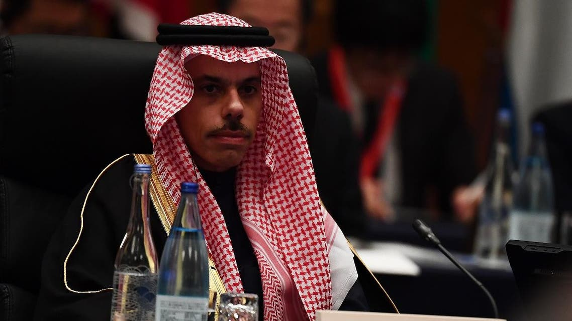 Saudi Foreign Minister Prince Faisal bin Farhan attends the first plenary session of the G20 foreign ministers' meeting in Nagoya, Aichi prefecture on November 23, 2019. (AFP)