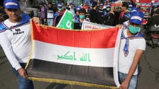 Iraq demonstrators set to gather in Baghdad for day of action
