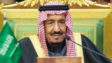 King Salman says Gulf unity is needed against Iran at GCC Summit