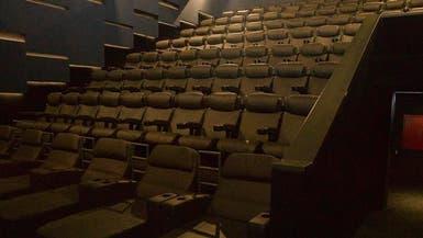 افتتاح أول دار سينما جنوب السعودية.. وهذه تكلفتها