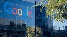 غوغل تطلق برنامجاً لتسريع تعافي الأنشطة الاقتصادية بالمنطقة
