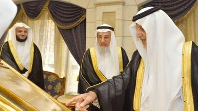"""جامعة سعودية تصدر """"أول موسوعة إلكترونية للشعر العربي"""""""