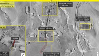 صور فضائية لأنفاق تبنيها إيران لتخزين الصواريخ في سوريا