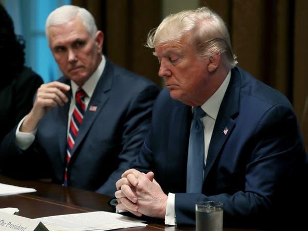 النواب الأميركي: سلوك ترمب يستلزم المساءلة
