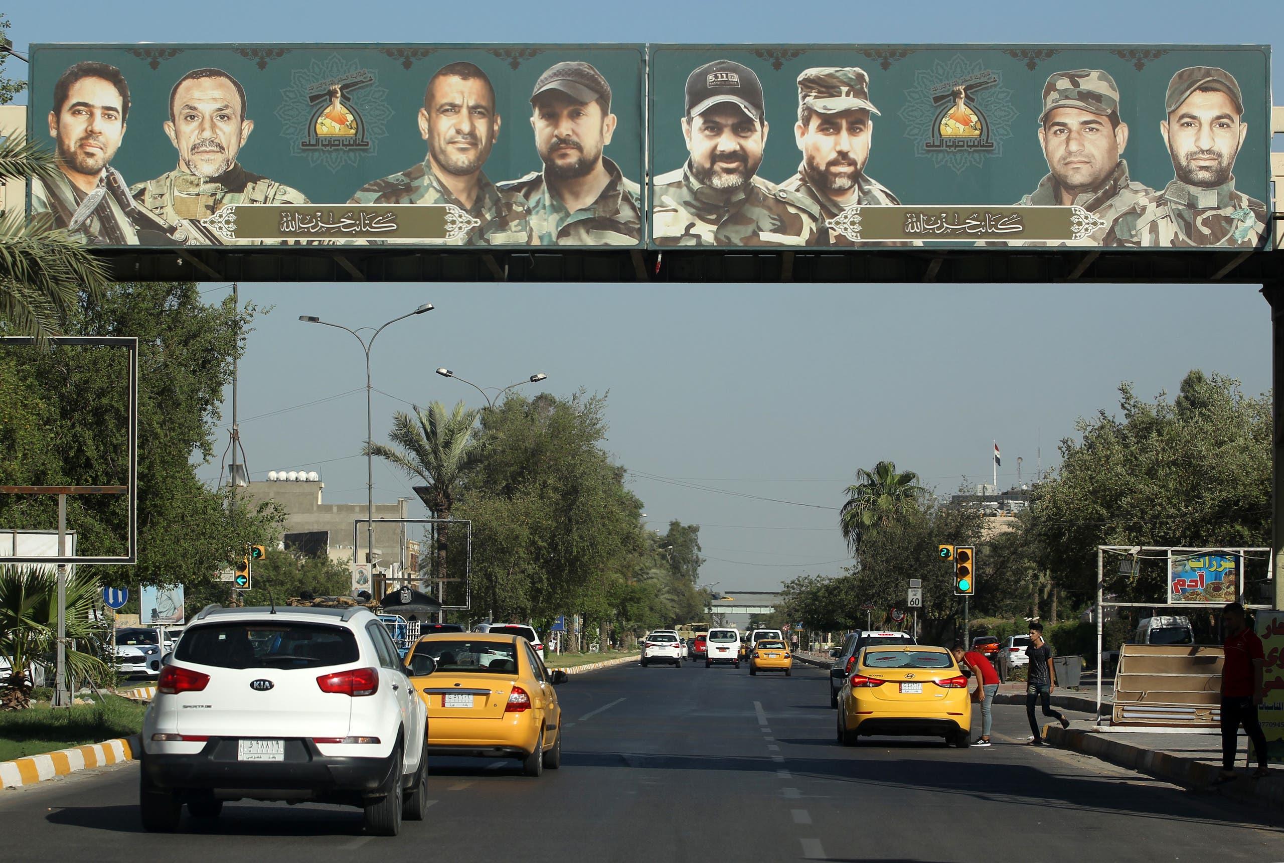 من العراق (أرشيفية- فرانس برس)