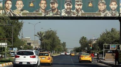 بالأسماء.. سيف العقوبات على أعناق فصائل إيران بالعراق