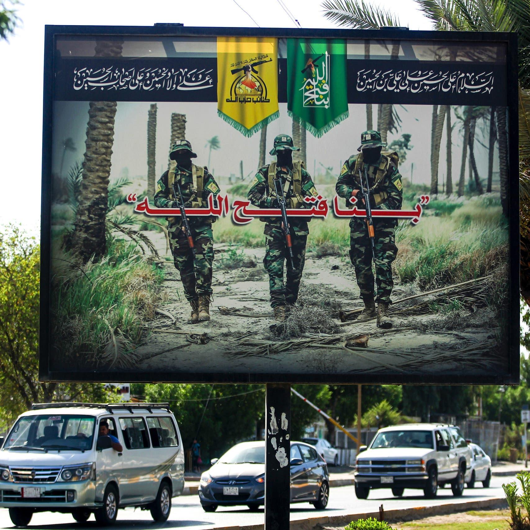 زوبعة في العراق.. قائد سابق بفصائل إيران إلى الجيش!