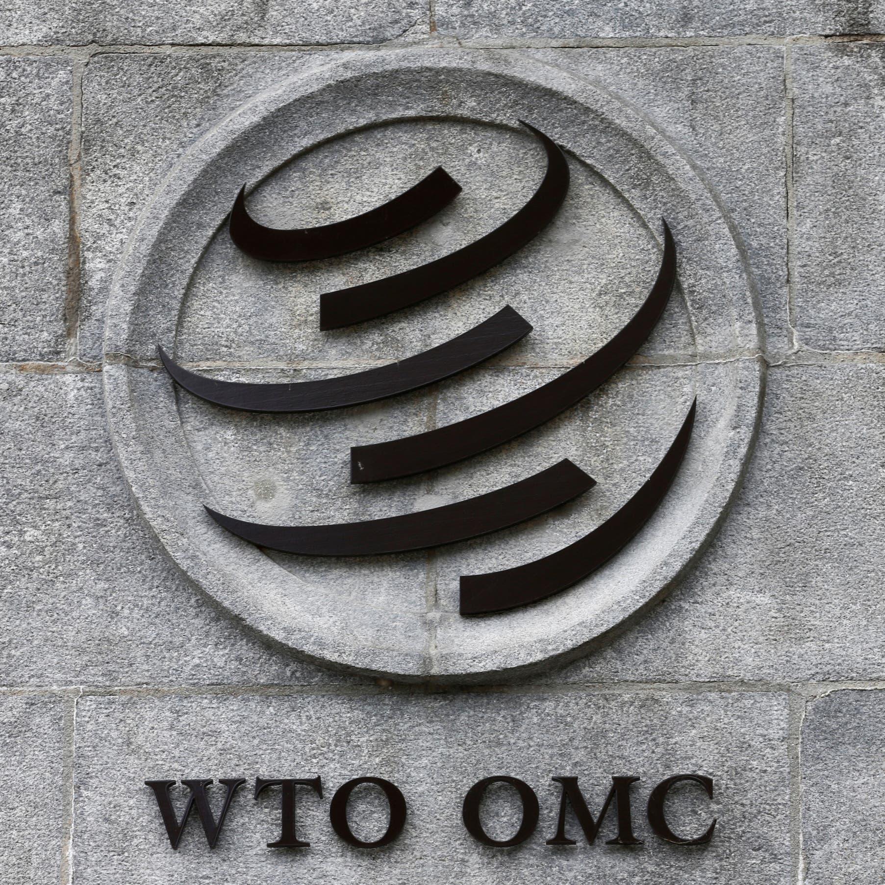 منظمة التجارة تحكم للاتحاد الأوروبي بفرض رسوم على سلع أميركية
