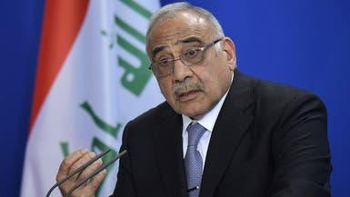 العراق: ضرب قواعدنا أو الممثليات الأجنبية انتهاك للسيادة