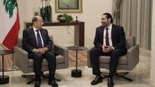 """فيديو مسرب لرئيس لبنان يثير زوبعة.. """"الحريري يكذب""""!"""