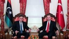 Greece asks UN to condemn Turkey-Libya maritime deal