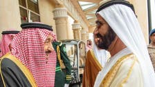 GCC leaders arrive in Riyadh for 40th Summit
