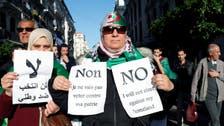 الجزائر.. دعوات لضبط النفس يوم الانتخابات