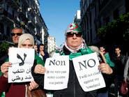الجزائر.. شخصيات بارزة لضبط النفس يوم الانتخابات