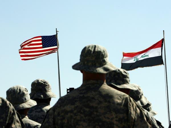 سقوط 4 صواريخ على قاعدة تضم قوات أميركية قرب بغداد