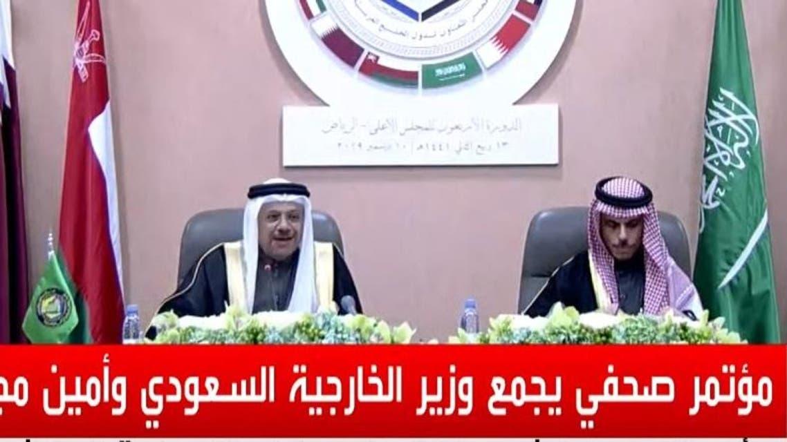 GCC Secretary-General Abdullatif bin Rashid al-Zayani during a press conference on December 10, 2019. (Screengrab)