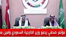 Saudi FM, Al-Zayani stress importance of GCC unity