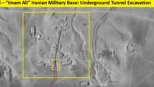 Iran is building tunnels in Syria near Iraq border for military use: Source