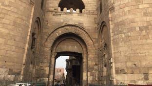 """""""العربية نت"""" في باب زويلة.. هنا أُعدم طومان باي بطل """"ممالك النار"""""""