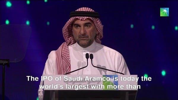 الرميان: حجم اكتتاب أرامكو وصل إلى 96 مليار ريال