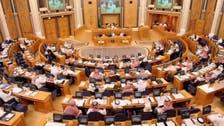 الشورى السعودي يوافق على مشروع نظام المحاكم التجارية