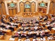 """""""الشورى"""" يوصي بالتوسع في خيار أرض وقرض للسعوديين"""
