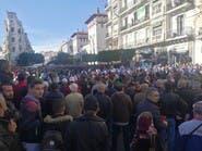 عشية رئاسيات الجزائر.. مسيرات رافضة وأخرى مؤيدة