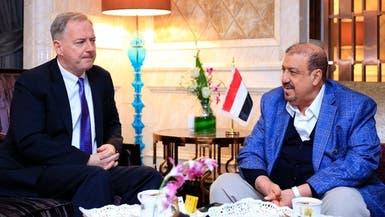 رئيس برلمان اليمن: اتفاق الرياض أساسي لحل سياسي شامل