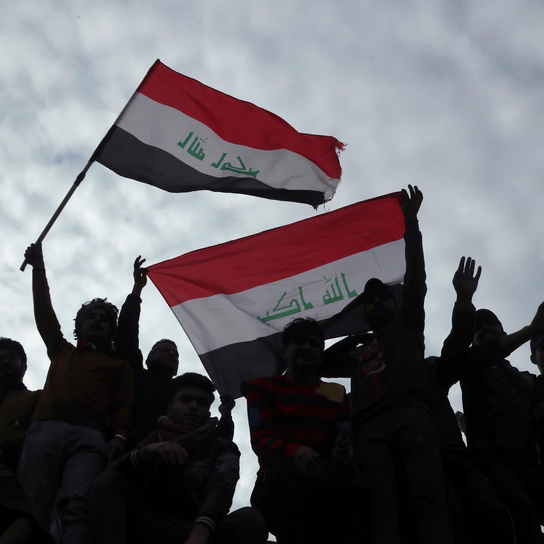 العراق.. إجراءات لحماية المتظاهرين عشية ذكرى الاحتجاجات