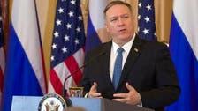 ایران کی ٹرانسپورٹ کمپنیوں پرمہلک ہتھیار پھیلانے کے الزام میں امریکا کی نئی پابندیاں عاید