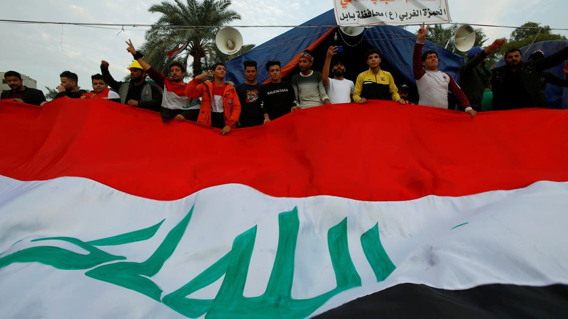 من احتجاجات العراق - بغداد 2