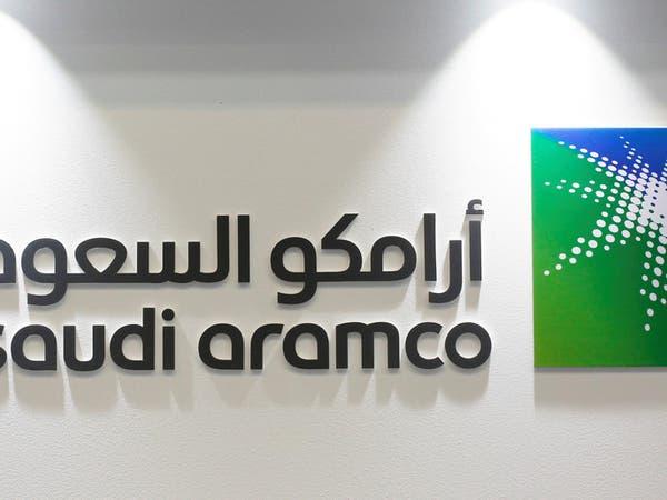 أرامكو تستكمل مشروعاً للوقود النظيف بـ2.4 مليار دولار في 2021
