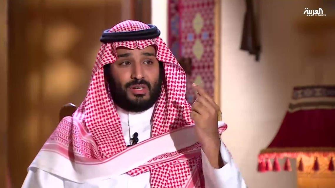 تصريح الأمير محمد بن سلمان حول أرامكو