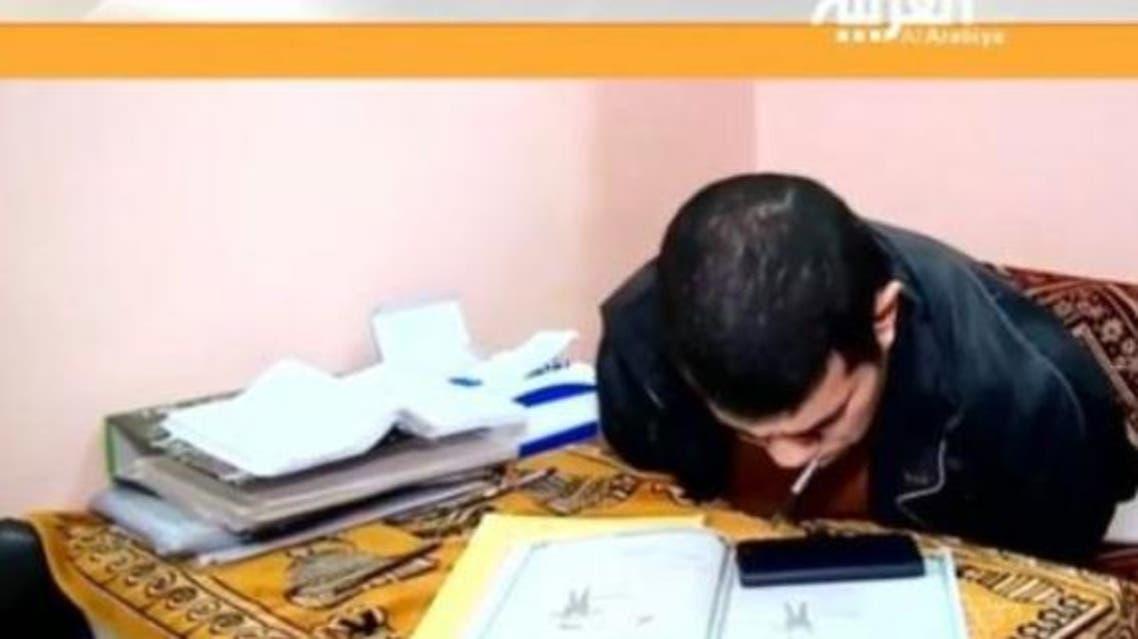Egypt: qazi